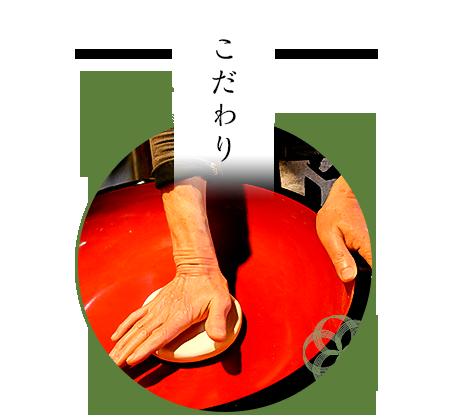 h_kodawari_banner